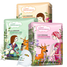 10Pcs Bioaqua Plant extraction Facial Mask Gentian flowers greenish lily flower coreopsis Deep Moisturing Hydrating face