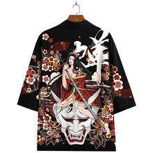 Japanese Kimono Man Yukata Samurai Clothes Men'S Kimono Cardigan Jacket Japanese Kimono Man Streetwear Style Haori Male KK2022