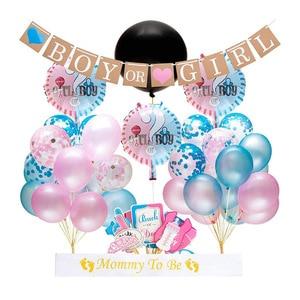 Gender revely-suministros para fiesta de globos, pancarta rosa de 36 pulgadas con género para niños o niñas, globos de papel de confeti para Baby Shower