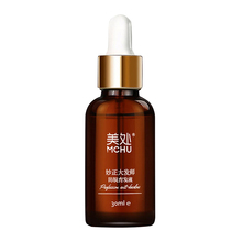 Anti-HairLoss Hair Growth Liquid Plant Herbal Extract Mild Effective Scalp Root Nourishing Essential Oil