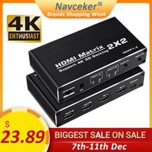 2020 أفضل 4K @ 60Hz HDMI مصفوفة 2x2 موزع فصل دعم HDCP 1.4 الأشعة تحت الحمراء التحكم عن بعد HDMI التبديل 2 في 2 خارج HDMI مصفوفة التبديل