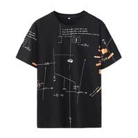 חולצה קצרה היפ הופ אוברסייז לגברים
