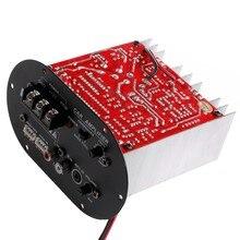 Placa de amplificador do carro 12v alta potência subwoofer amplificador 120w tom completo puro baixo subwoofer carro núcleo 8-12 Polegada