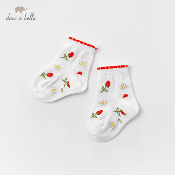 DB13718 dave bella spring autumn baby girls Lolita print sock children floral lovely socks image
