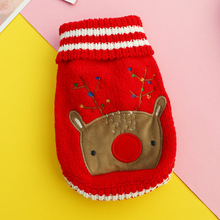 Pet clothes autumn and winter new plush thickened doll collar bow to keep warm and keep out the cold winter dog fat PP cotton