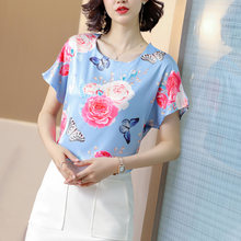Korean fashion silk women blouses satin womens tops and office