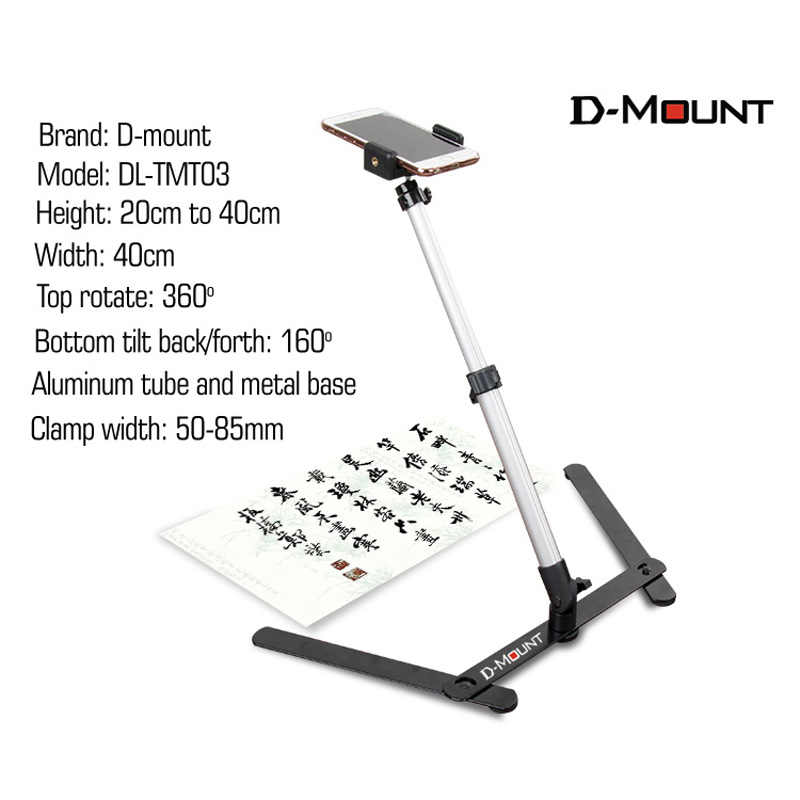 360 ROTATE 50mm-85mm aluminum U-shape height all-direction adjust tablet desktop mount phone holder bracket high angle shot