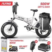 ALFINA New Electric Bicycle folding Snow Mountain Bike 20inch 4.0 Fat Tire Ebike Beach Bicicleta Eletrica  500W 40KM