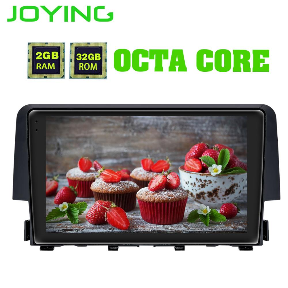 JOYING Android 8 1 2GB one din car radio Octa Core GPS receiver DSP Support split