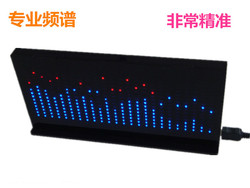 As1424 Professional Music Spectrum Display Screen LED Level Indicator Electronic Production DIY Light Cube Kit