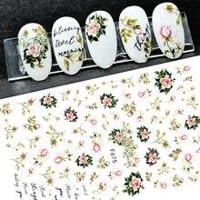 Florais leafs unhas arte manicure volta cola decalque decorações design etiqueta do prego para unhas dicas beleza