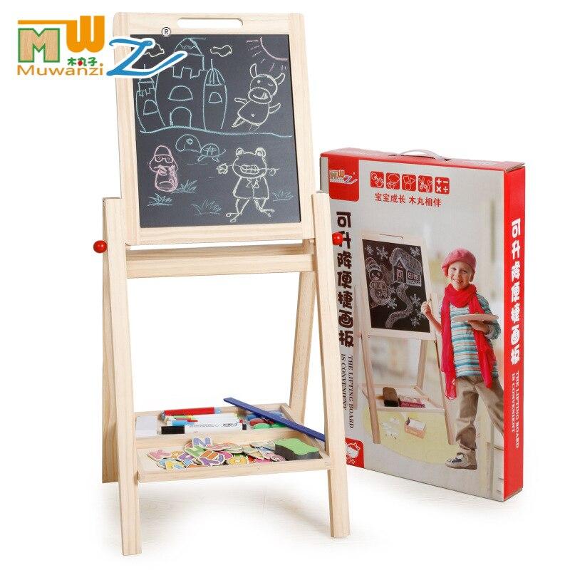 MWZ Rack Set Branch Children Magnetic Adjustable Easel Household Wood Writing Board Zhejiang Province Blackboard