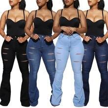 Облегающие расклешенные брюки оверсайз джинсы с высокой талией