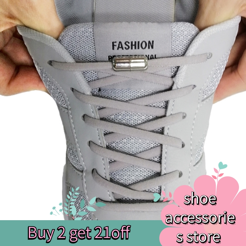 140cm Elastic Shoelace Metal Capsule Button Without Strap Shoelace No-tie Sports Shoes Casual Shoes Hiking Shoes Baby Shoelace