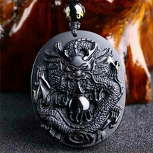 Jade Pendant Jewelry Natural Obsidian-Dragon Lucky-Exorcise Evil Auspicious Safety Spirits