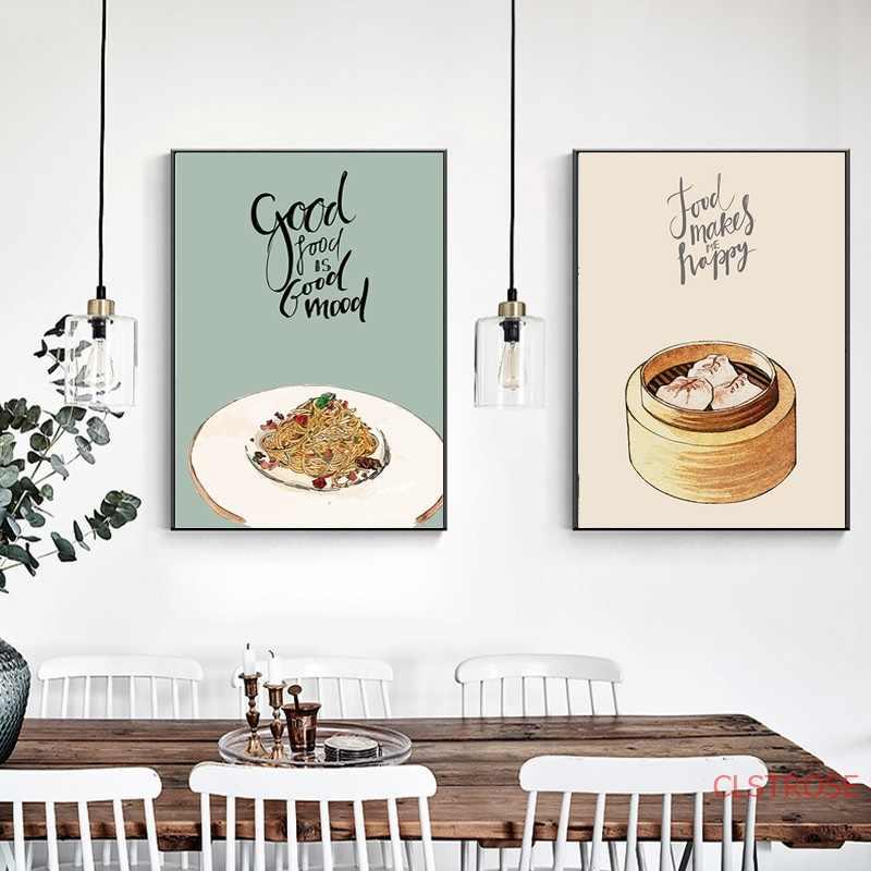 추상 홈 인테리어 포스터 중국 레스토랑 만두 음식 hd 인쇄 캔버스 회화 벽 아트 그림 주방 룸