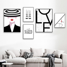 Quotes Print Painting Eyelash Beauty Naked Nordic Posters And Prints Minimalist Canvas Wall Pictures For Bedroom Decor