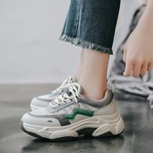 Women Platform Shoes Womens Sneakers 2019 Trainers Women
