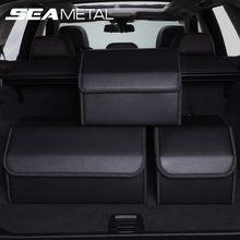 Organizador de maletero de coche, caja de almacenamiento de cuero PU, bolso organizador automático, bolsillos de almacenamiento plegables para vehículo Sedán, SUV, accesorios