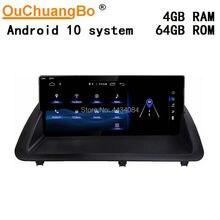 Ouchuangbo Автомобильный gps радио плеер рекордер для CT200 2011-2017 Поддержка 8 ядер 4 + 64 android 10 OS бесплатная карта