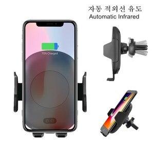 Image 2 - Cargador rápido QI para coche inalámbrico, soporte de teléfono de inducción de infrarrojos automático para iPhone XR XS Samsung S9 de 10W, carga rápida