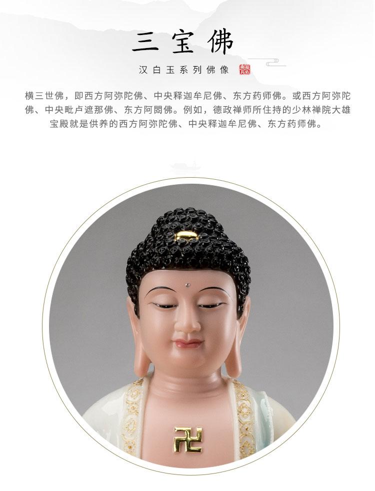 2021 ásia topo de alta qualidade sakyamuni
