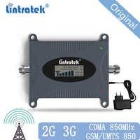 Répéteur CDMA 850 MHz Signal 2G 3G 4G 850mhz UMTS GSM CDMA répéteur de Signal de téléphone portable amplificateur de Signal de téléphone portable 20