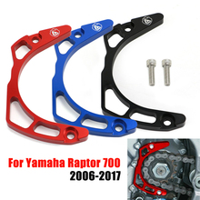 For Yamaha Raptor 700 2006 - 2017 ATV Engine Chain Case Saver Cover Protection Crash Pad YFM700R YFM700 YFM 700 2016 2015 2014