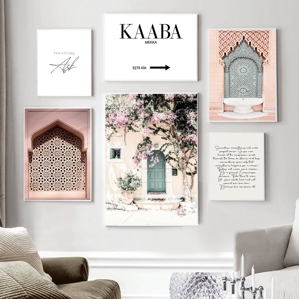 Islamic Architecture Morocco Door Vintage Poster Quotes Canvas Print Modern Religion Muslim Art Painting Wall Decoration Picture