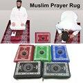 Мусульманский молитвенный коврик  полиэстер  портативный плетеный коврик  просто принт с компасом в мешке  дорожный домашний коврик  новый ...