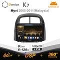 K7 Ownice 6G Ram 128G Rom Android 10,0 автомобиль радио setero для MYVI 2005 - 2011 Авто аудио 360 панорама оптический 5G Wi-Fi SPDIF