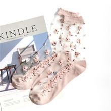 1 пара, дышащие ультратонкие носки, летние женские прозрачные кружевные шелковые эластичные короткие носки с кристаллами и розами для девочек, женские носки