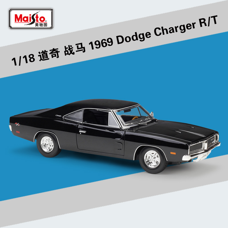 Maisto Diecast 1:18 Alloy Model Car 1969 Charger R/T 1952 Citroen 15CV 6 CYL Metal Racing Cars Adult Collection Cars Toys