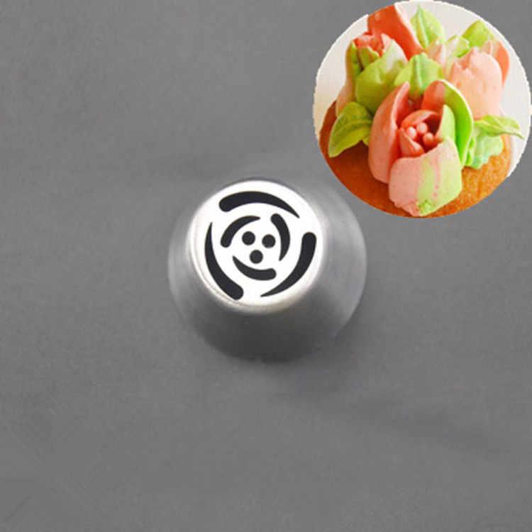สแตนเลส Icing Piping Nozzles ดอกไม้ปากครีมเค้กปาก Pastry Tips หัวฉีดกระเป๋า Cupcake เค้กตกแต่งเครื่องมือ