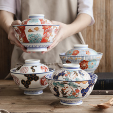 dmwd electric intelligent slow cookers mini timing water stewing soup porridge pots multifunctional ceramic whiteware liner 0 7l 6inch Japanese style noodle bowl with lid stewing cup bowl steamed egg bowl ceramic bowl domestic soup cup covered bowl single l