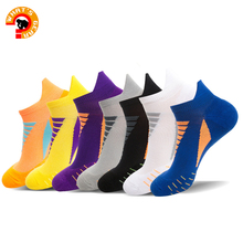 Athletic Running  Ankle Socks Low Cut Sports Tab Socks Sport socks low cut cuff fitness socks running socks for men and women stripes design fashion style men s low cut ped socks in white