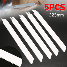 5pcs S1122 Reciprocating Saw Blades Metal Flexible 10tpi For BOSCH 225mmx19mmx0.9mm