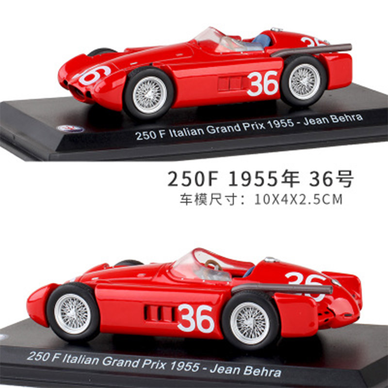 1:43 LEO Alloy Car Model Maserati 36# 250F 1955 Collection Decoration Kids Toys Give Your Child The Best Gift