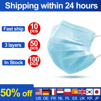 3 Layer Non-woven Mask dust protection Masks Disposable Face Masks Elastic Ear Loop Disposable Dust Filter Safety Mask Anti-Dust