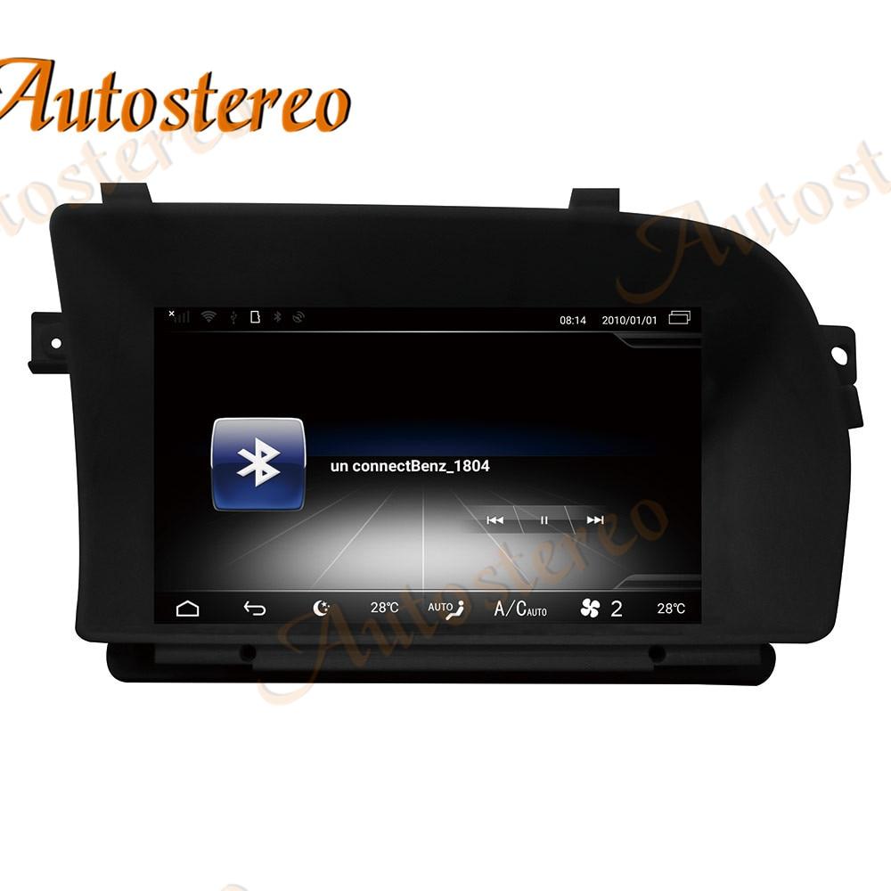Автомобильный мультимедийный плеер, Android 9, 8 ядер, без DVD плеера, GPS, навигация по карте для Mercedes Benz W221, W216 S, класса стерео, DSP