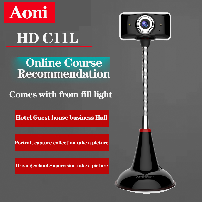 Aoni C11L HD webcam 720p computer camera with microphone hotel photo portrait collection teaching video USB plug and play webcam 2