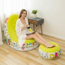 Надувной диван складное кресло для отдыха обеденный перерыв