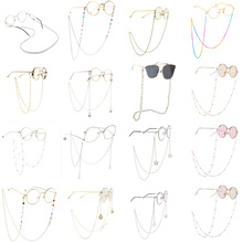 1pcs Eyeglass Strap Reading Glasses Hanging Chain Fashion Sunglasses Spectacles Holder Neck Cord Glasses Slip Metal Chain cheap QIUWU CN(Origin) Unisex 75cm Sunglasses Lanyard zinc Alloy Solid