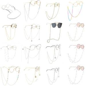 1pcs Eyeglass Strap Reading Glasses Hanging Chain Fashion Sunglasses Spectacles Holder Neck Cord Glasses Slip Metal Chain