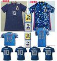 Футболка Maillots de Foot Japan Fashion, футболка с Оливером Atom 2018, японская футболка с капитаном Tsubasa 2020