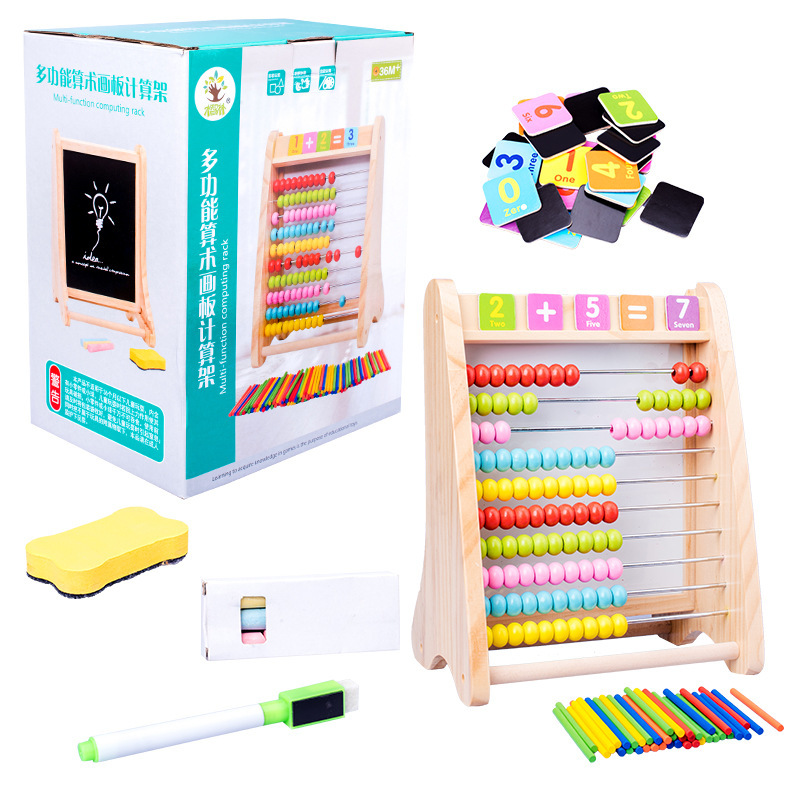 New Products Young STUDENT'S Teaching Toys Multi-functional Sketchpad Calculation Frame Building Blocks Computing Educational Yo
