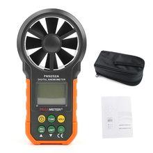 HYELEC MS6252A Digital Air Speed Anemometer / Air Volume / Air Flow Test Meter