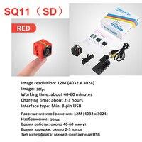 Дропшиппинг SQ11 мини камера S1000 датчик ночного видения Видеокамера движения DVR микро камера Спорт DV видео маленькая камера SQ 11 5