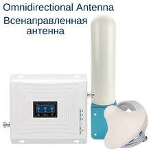 Amplificador GSM DCS WCDMA 900 1800 2100, amplificador de señal móvil 3G 2G de tres bandas 4G LTE, repetidor celular GSM 3G 4G