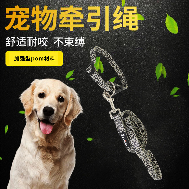 Big Dog Applicable Thick Iron Button Chest And Back Traction Belt Traction Belt Neck Ring Set Dog Medium Large Dog Hand Holding